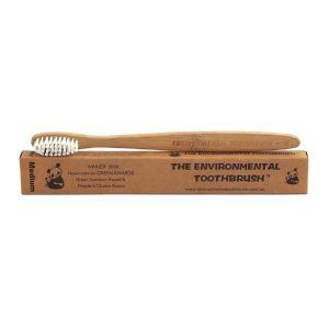 Eco Living Toothbrush - Medium