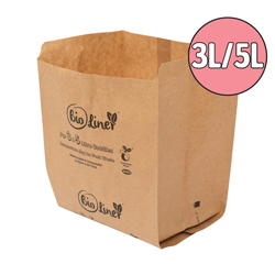 3l & 5l paper compostable food waste bags